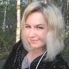 Ольга, 41, г.Борисов