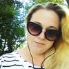 Ксения, 23, г.Нижнегорский
