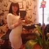 Даша, 26, г.Бабаево