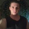 Володимир, 33, Луцьк