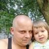 Виталий, 34, г.Боярка
