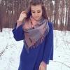 Татьяна, 17, г.Кострома