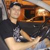 Bogdan, 25, г.Париж