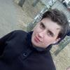 Александр, 19, г.Могилев