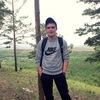 Artem, 25, Olovyannaya