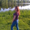 Юлия, 21, г.Ирпень