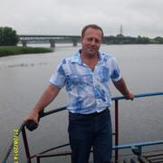 Сергей 52 года (Телец) Купянск