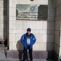 Дмитрий, 38 лет, Козерог, Нахабино