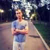 Артём, 20, г.Луганск