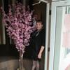 Любовь, 34, г.Рыбинск