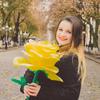 Аліна, 22, г.Полтава