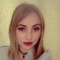 Анастасия, 27 лет, Овен, Тверь
