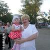 Наталья, 45, г.Горняк