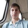 Гера, 16, г.Новосибирск