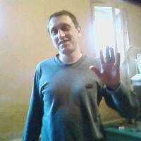 Андрей, 43 года, Лев, Пермь