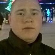 Игорь 26 лет (Скорпион) Снигирёвка