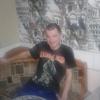 Денис, 28, г.Бобруйск