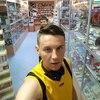 Фёдор, 23, г.Архангельск