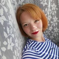 Светлана, 28 лет, Рак, Пермь