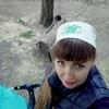 Любовь, 38, г.Донецк
