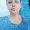 Марина, 29, г.Могилёв