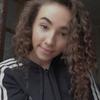 Амина, 18, г.Винница