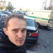 Alex 32 года (Стрелец) хочет познакомиться в Новополоцке