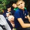 Дмитрий, 21, г.Ульяновск