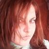Татьяна, 26, г.Волгоград