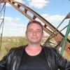 Дмитрий, 22, г.Рубцовск