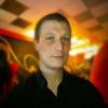 Димон, 29, Кропивницький (Кіровоград)
