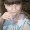 Юля, 26, г.Анапа