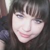 Анна, 31, г.Новосибирск
