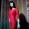 Екатерина, 24, г.Бахмут