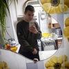 Егор, 18, г.Витебск