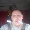 Дима, 30, г.Прокопьевск