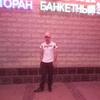 Виталий Юдо, 28, г.Червень
