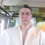 Костя 50 Екатеринбург