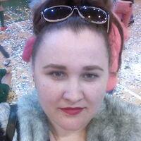 Марічка, 34 года, Водолей, Бурштын