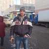 Виктор, 38, г.Стародуб