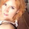 Марго, 33, г.Батайск