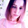 Екатерина, 18, г.Краснодар