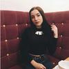 Екатерина, 19, г.Запорожье