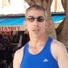 Валерий, 45, г.Владикавказ