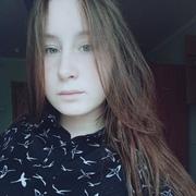 Оксана Моргунова 16 Гродно