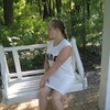 Эмма, 18, г.Брянск