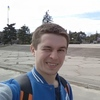 Sergey Vdovenko, 25, Kremenchug