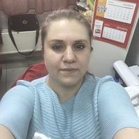 Наталья, 40 лет, Овен, Иркутск