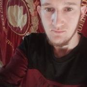 Дмитрий 23 Курск
