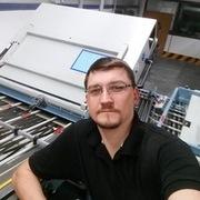 Григорий, 35